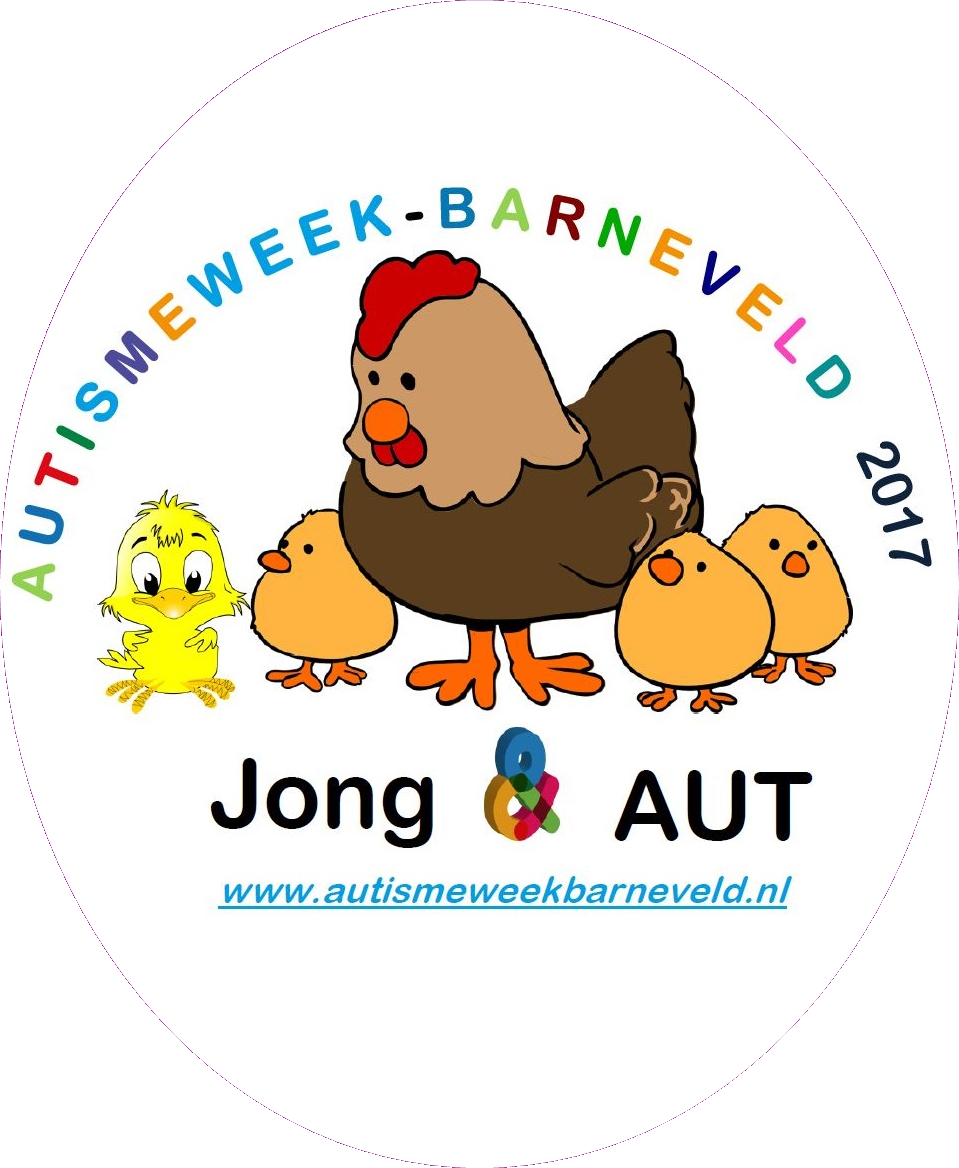 LogoAWB2017